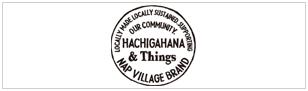 smarthachigahana